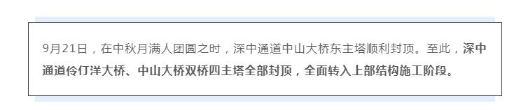 https://zhuxinjia.oss-accelerate.aliyuncs.com/file%2Fimage%2F7ccd027ba36068e7935be5310b914db8.png?Expires=1200001632365600&OSSAccessKeyId=LTAI5tH68PCsyDHMYoDQcXVH&Signature=mKi4%2Fus9hTOGpZE6kqdj2IhauRY%3D&x-oss-process=image