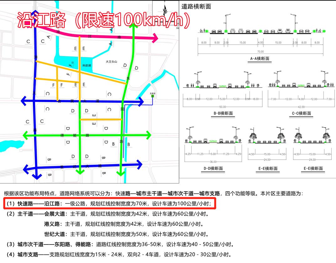 https://zhuxinjia.oss-accelerate.aliyuncs.com/file%2Fimage%2F81704acfb2637817a48c97f22998614d.png?Expires=1200001633922249&OSSAccessKeyId=LTAI5tH68PCsyDHMYoDQcXVH&Signature=NTPdZkEkbAnCM9l%2FEgzIb2A6OKc%3D&x-oss-process=image